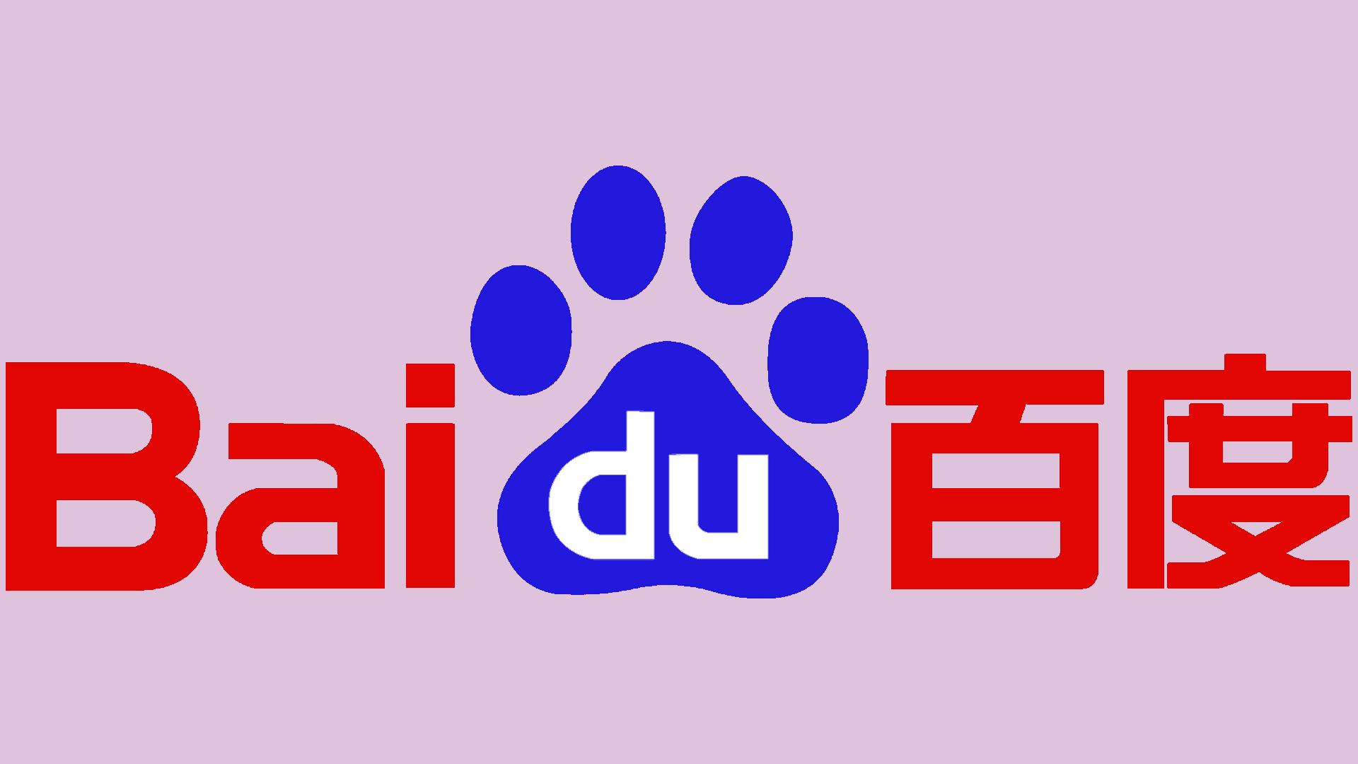 Baidu Logo Big
