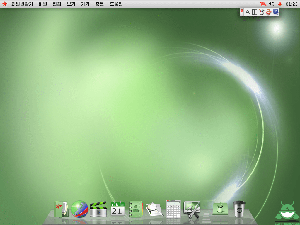 Red Star Linux Desktop 11